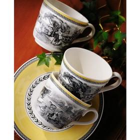 Блюдце для чашки для завтрака Audun Ferme 18 см