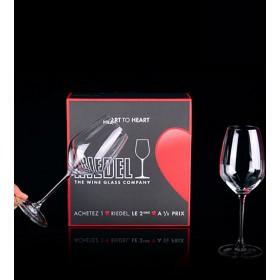 Набор бокалов для вина Riesling Heart To Heart
