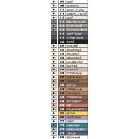 Силикон Mapesil AC N120, чёрный