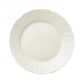 Тарелка салатная Ivory 21 см